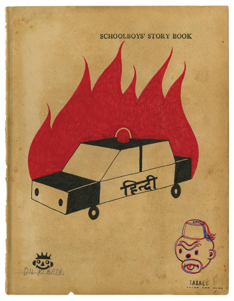 Gary Taxali, Dil Ki Rath, 2009, Mixed Media On Board, 24x18 Cm