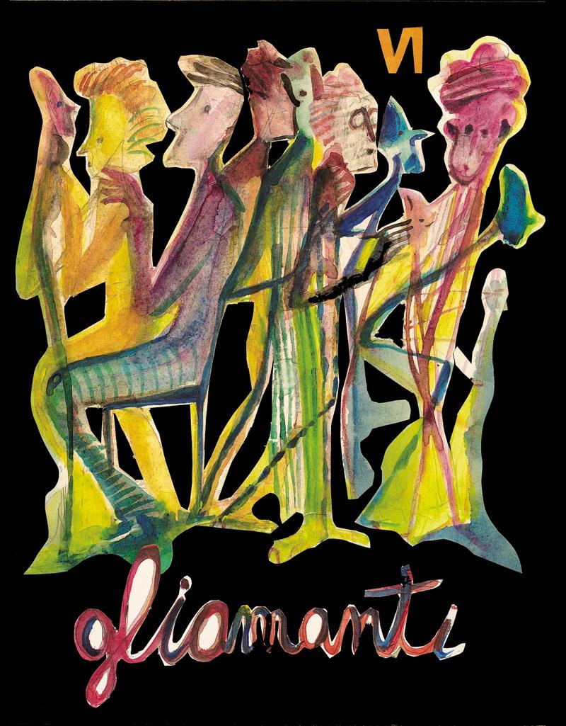 Marco Cingolani, Gli Amanti, watercolors and pencils on paper, 40x30 cm