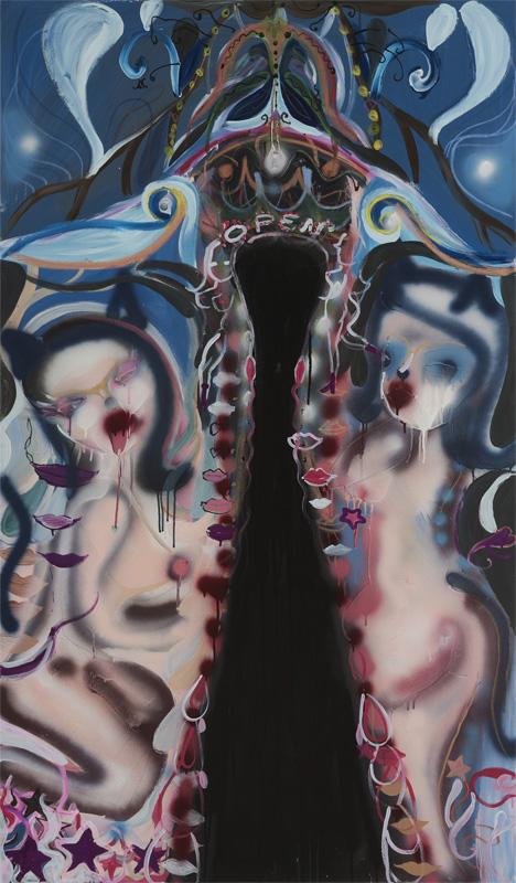 Silvia Argiolas, Gate Love, 2016, Mixed Media On Canvas, 100×170 Cm